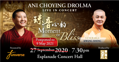 Ani Choying Drolma Live in Concert (SHOW CANCELLED)