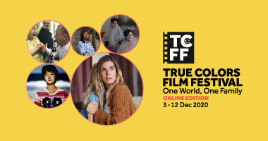 True Colors Film Festival (TCFF)