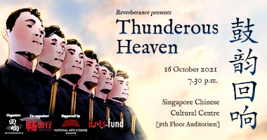 Thunderous Heaven