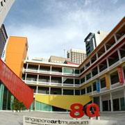 Singapore Art Museum at 8Q